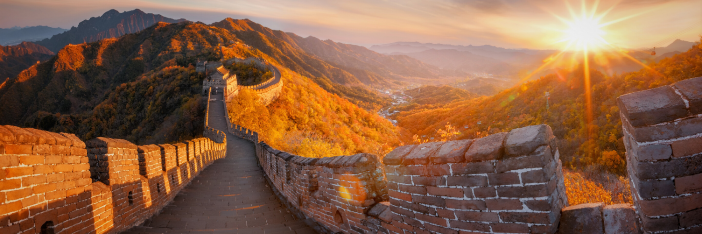 Great Wall China Trek