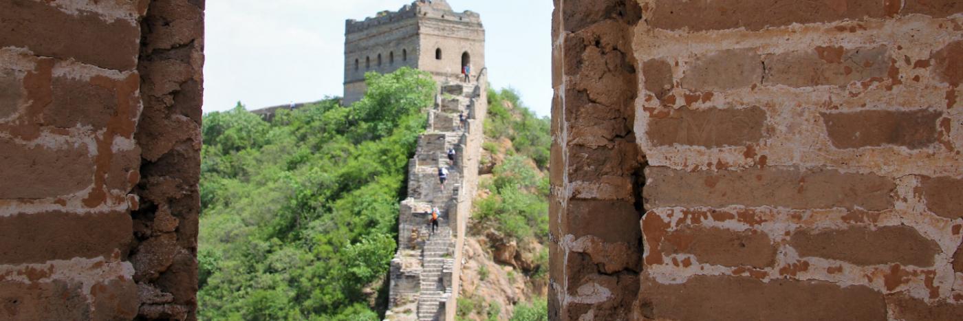 China Wall Trek