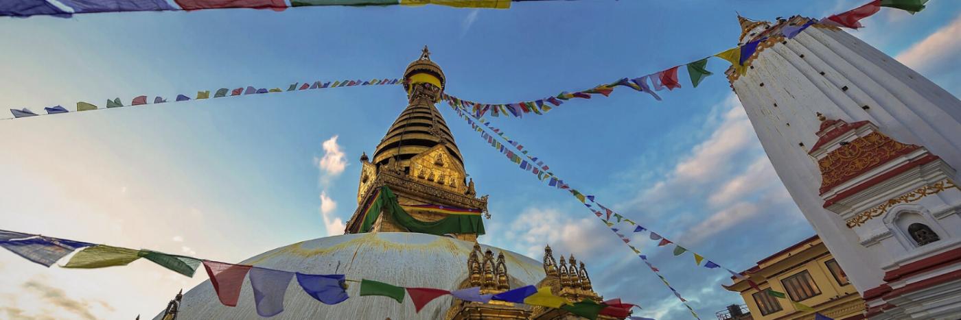 Nepal Trek | Kathmandu City Tour