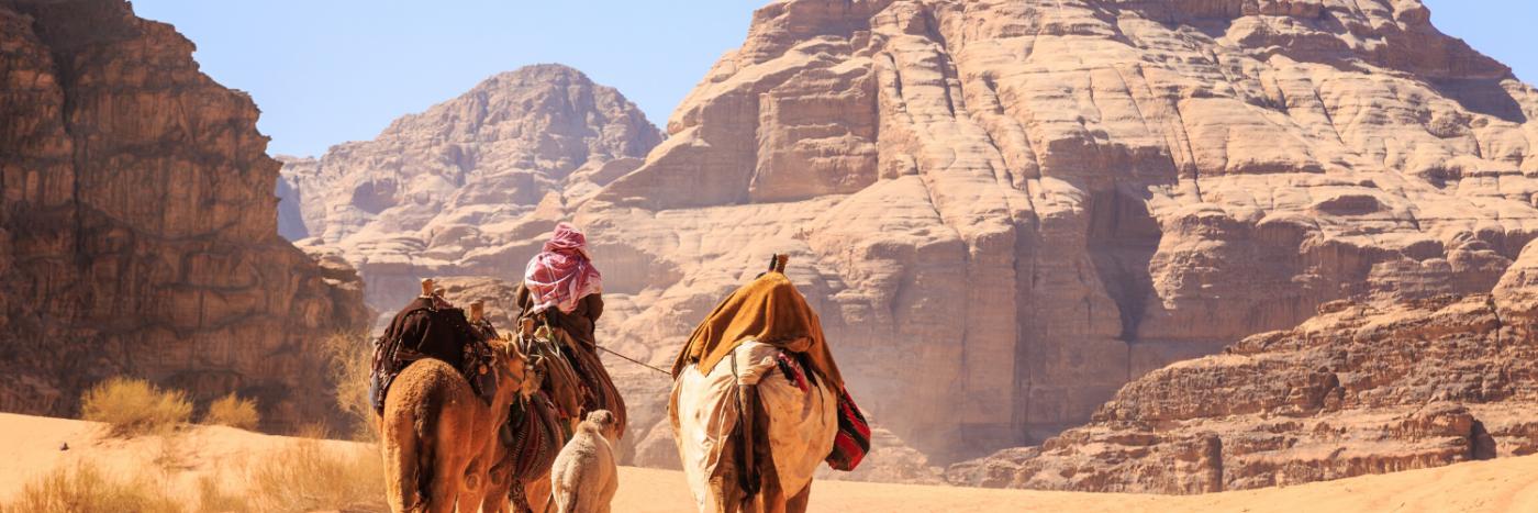 Trek Petra
