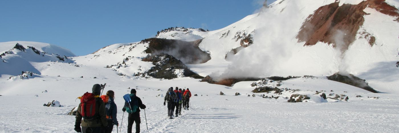 Winter Iceland Snowshoe Expedition